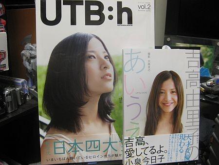 f:id:da-i-su-ki:20111119173715j:image
