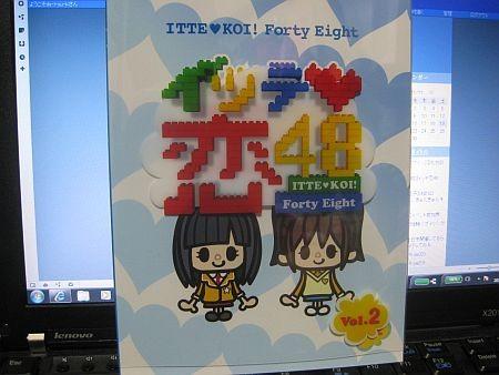 f:id:da-i-su-ki:20111119185233j:image