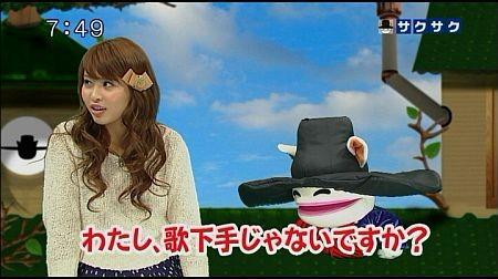 f:id:da-i-su-ki:20111119192623j:image