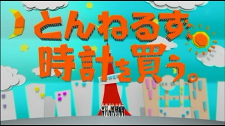 f:id:da-i-su-ki:20111119211810j:image