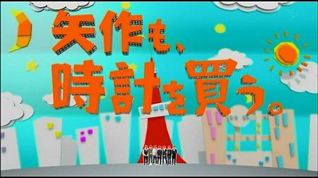 f:id:da-i-su-ki:20111119211936j:image