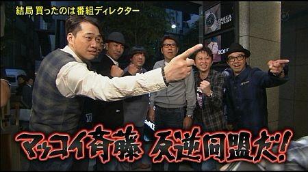 f:id:da-i-su-ki:20111119212040j:image
