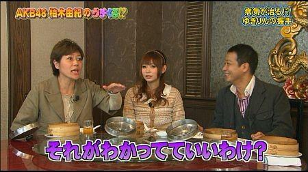 f:id:da-i-su-ki:20111120135003j:image