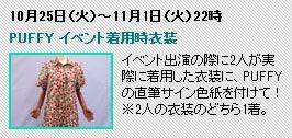 f:id:da-i-su-ki:20111120171723j:image
