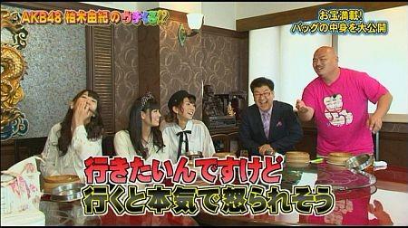 f:id:da-i-su-ki:20111121063901j:image