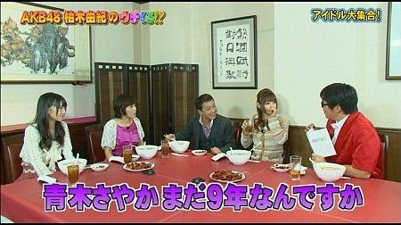 f:id:da-i-su-ki:20111121064318j:image