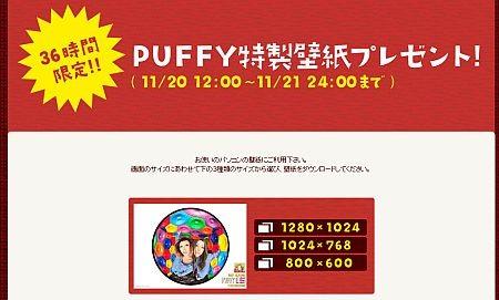 f:id:da-i-su-ki:20111121204850j:image