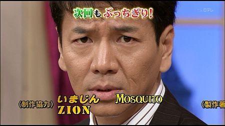 f:id:da-i-su-ki:20111121235515j:image