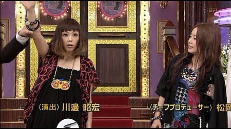 f:id:da-i-su-ki:20111121235517j:image