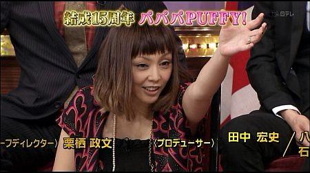 f:id:da-i-su-ki:20111121235518j:image