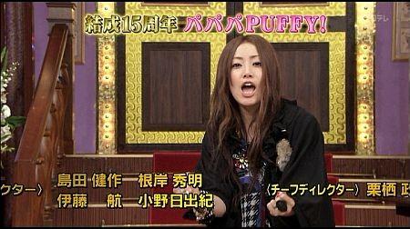 f:id:da-i-su-ki:20111121235519j:image
