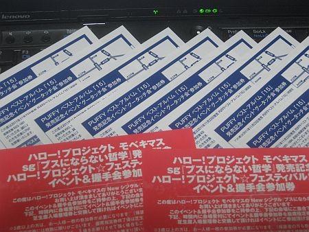 f:id:da-i-su-ki:20111123080527j:image
