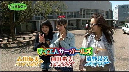 f:id:da-i-su-ki:20111125215848j:image