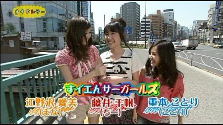 f:id:da-i-su-ki:20111125220046j:image