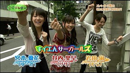 f:id:da-i-su-ki:20111125220319j:image