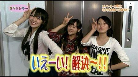 f:id:da-i-su-ki:20111125220605j:image