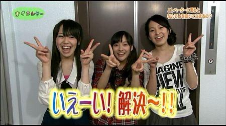 f:id:da-i-su-ki:20111125220606j:image