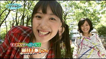 f:id:da-i-su-ki:20111125222100j:image