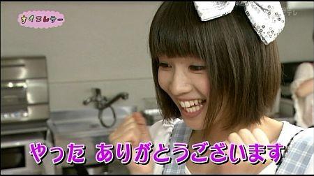 f:id:da-i-su-ki:20111125222724j:image