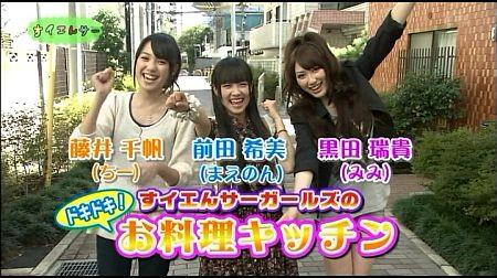 f:id:da-i-su-ki:20111125223021j:image