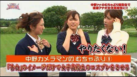 f:id:da-i-su-ki:20111126042152j:image