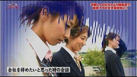 f:id:da-i-su-ki:20111126042914j:image