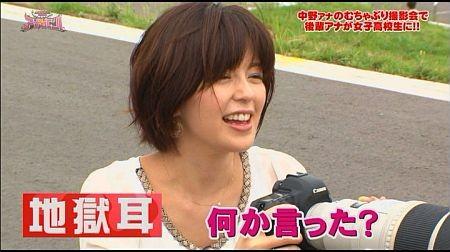 f:id:da-i-su-ki:20111126043155j:image