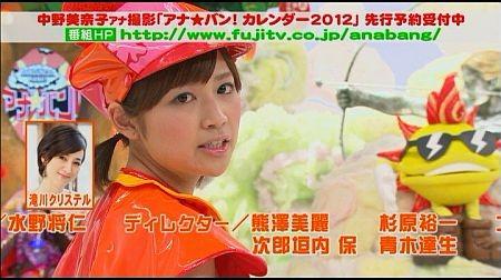 f:id:da-i-su-ki:20111126043353j:image