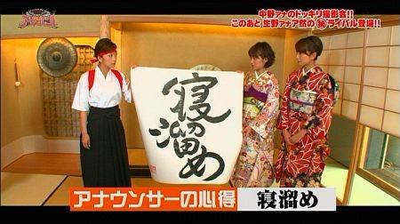 f:id:da-i-su-ki:20111126044317j:image