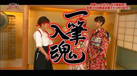 f:id:da-i-su-ki:20111126044318j:image