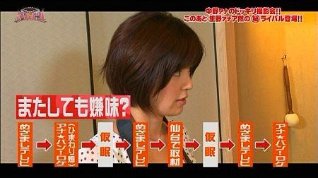 f:id:da-i-su-ki:20111126044741j:image
