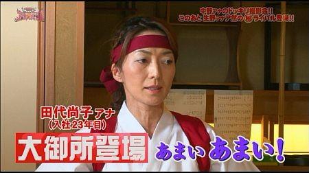 f:id:da-i-su-ki:20111126044917j:image
