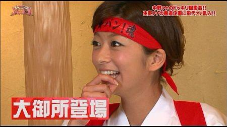 f:id:da-i-su-ki:20111126045020j:image