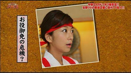 f:id:da-i-su-ki:20111126045449j:image