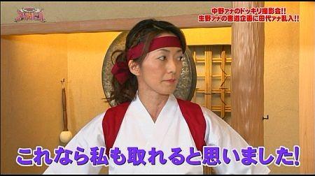 f:id:da-i-su-ki:20111126045450j:image