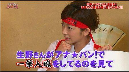 f:id:da-i-su-ki:20111126045451j:image