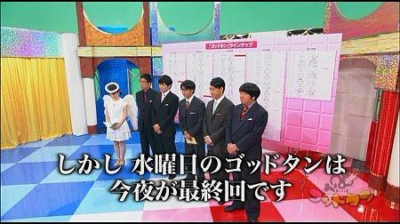 f:id:da-i-su-ki:20111126090253j:image