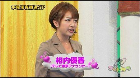 f:id:da-i-su-ki:20111126090749j:image