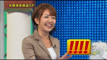 f:id:da-i-su-ki:20111126090750j:image