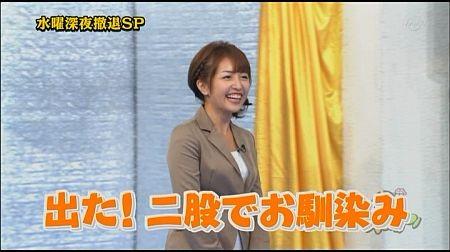 f:id:da-i-su-ki:20111126090751j:image