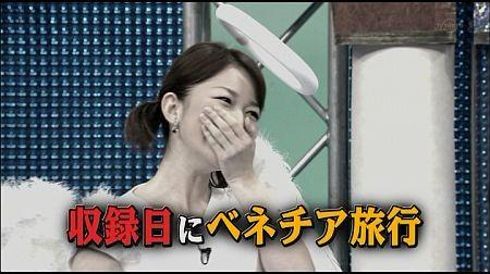 f:id:da-i-su-ki:20111126090752j:image