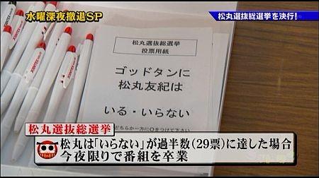 f:id:da-i-su-ki:20111126091238j:image
