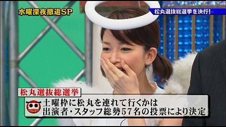 f:id:da-i-su-ki:20111126091239j:image