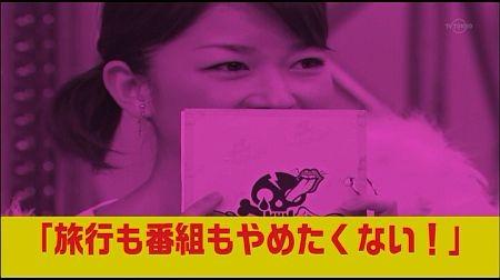 f:id:da-i-su-ki:20111126091240j:image