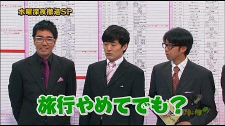 f:id:da-i-su-ki:20111126091241j:image