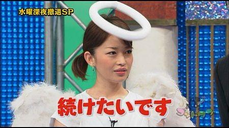 f:id:da-i-su-ki:20111126091242j:image