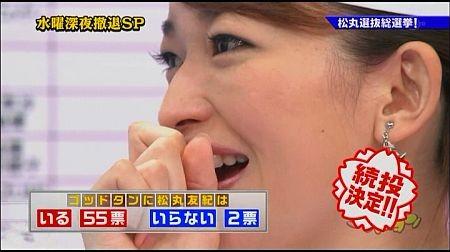 f:id:da-i-su-ki:20111126091917j:image