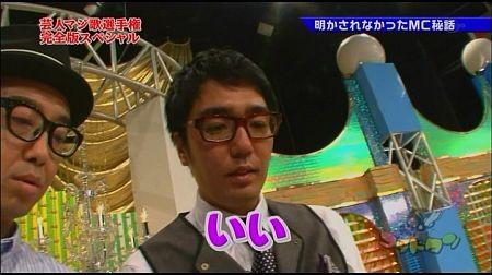 f:id:da-i-su-ki:20111126093848j:image