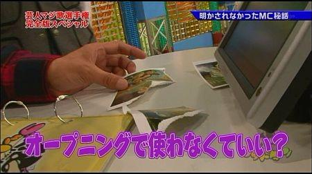 f:id:da-i-su-ki:20111126093849j:image