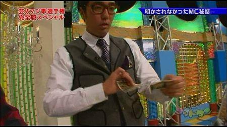 f:id:da-i-su-ki:20111126093850j:image
